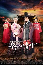 The Princess Man Episodul 1